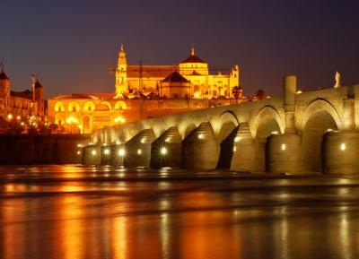 الجسر الرومانى