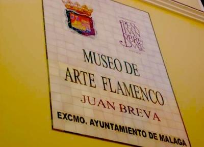 متحف فنون الفلامنكو - خوان بريفا