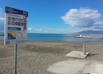شاطئ بدريجاليهو