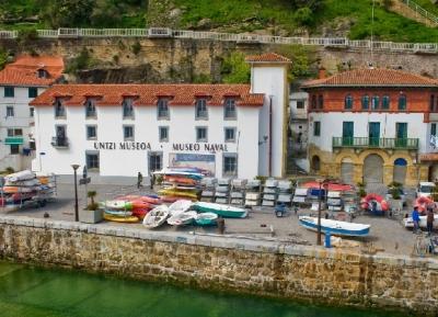 متحف البحريه