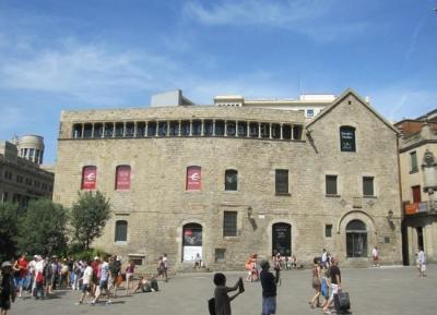 متحف الابرشيه