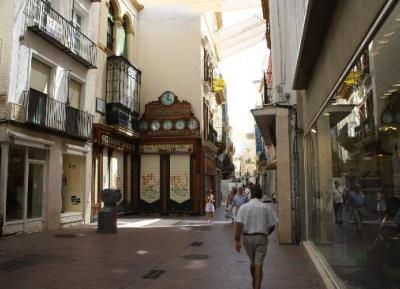 شارع سيربيس