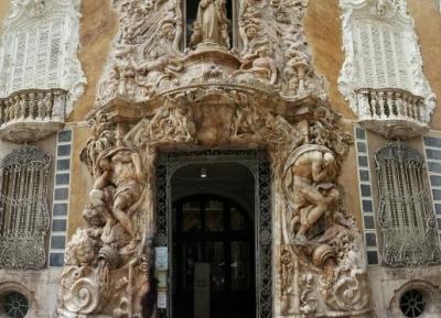 المتحف الوطني للسيراميك
