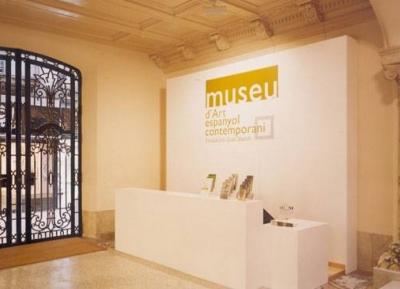 متحف مؤسسة جوان مارس