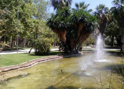 حدائق ريال