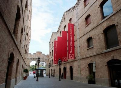 متحف تاريخ برشلونه