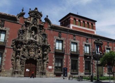 متحف التاريخ المحلى
