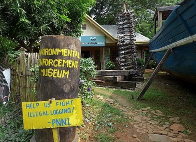 متحف البيئة