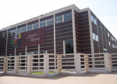متحف الموسيقى