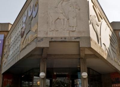 المتحف الاثنولوجى