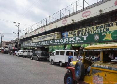 سوق بانكروهان العام