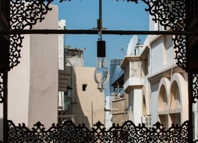ذاكرة المنامة ( بيت خلف )
