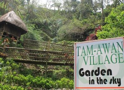 قرية تام اوان