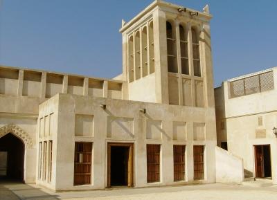 بيت الشيخ عيسى بن علي آل خليفة
