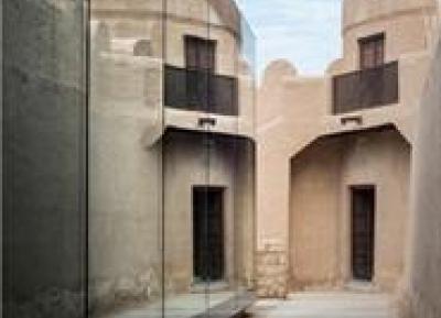 متحف الشيخ  سلمان بن أحمد الفاتح