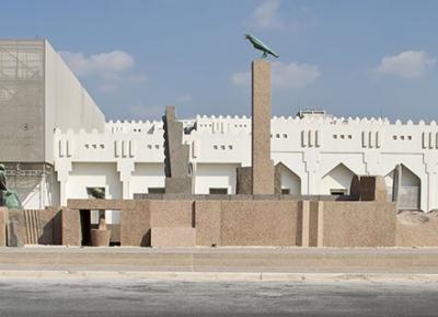 المتحف العربي للفن الحديث