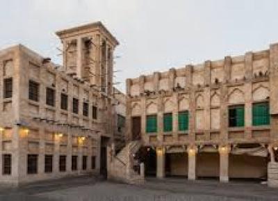 سوق الدوحة الشعبي الشهير ( سوق واقف )