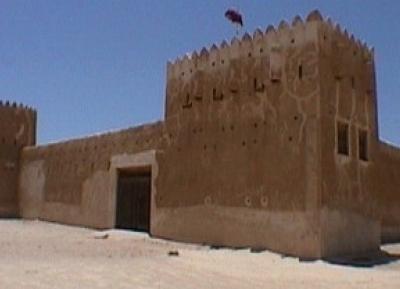 قلعة الوجبة