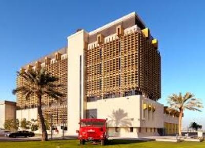 مطافئ الدوحة