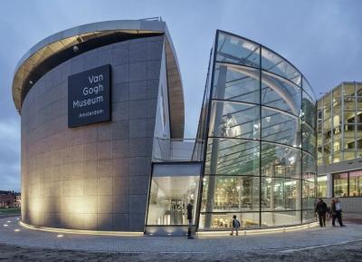 متحف العمارة الحديثة