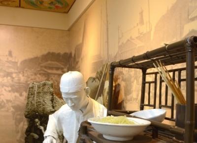 متحف ججاجانجميون