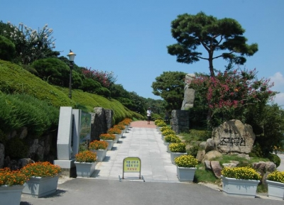 حديقة يودالسان