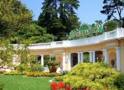 حديقة المشتل