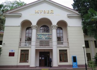 متحف تاريخ سوتشى