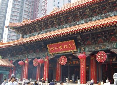 معبد سيك سيك يوين وونغ تاي سين