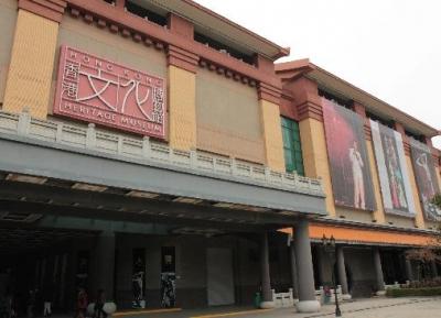 متحف هونغ كونغ للتراث
