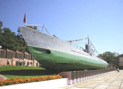 متحف الغواصة 56 - S