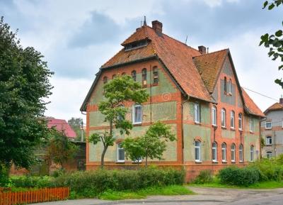 متحف البيت القديم