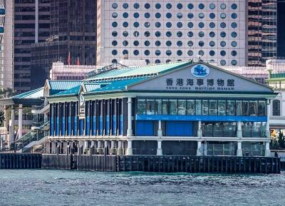 متحف هونج كونج البحري