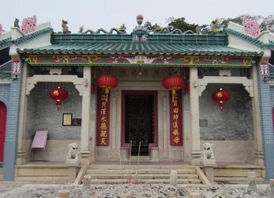 معبد جوس باي تين هاو