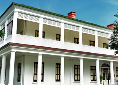 متحف منزل فلاجستاف لادوات الشاي