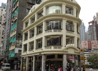 مبنى لوي سينغ تشون