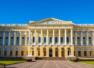 المتحف الروسى