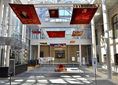 متحف التاريخ السياسى