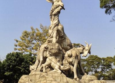 تمثال الخمسة كباش