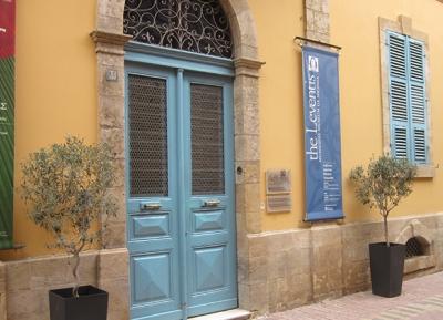 متحف ليفنتيس المحلى