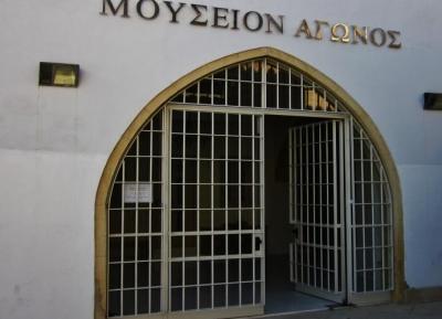 متحف النضال الوطنى
