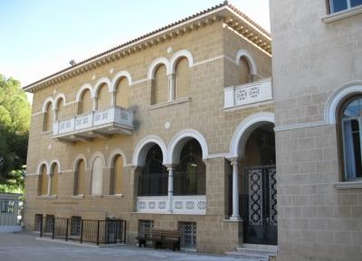 مؤسسة ماكاريوس الثقافية - المتحف البيزنطي ومعرض الفنون