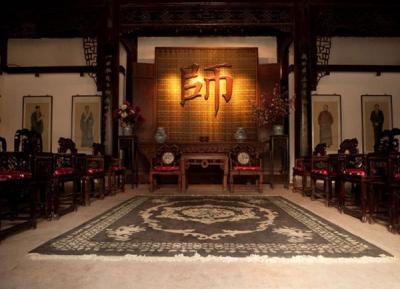 قاعة النقابة غوانغدونغ