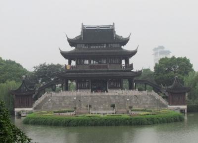 متحف البلدية تشانغشا
