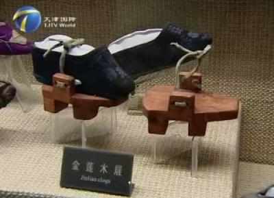 متحف ثقافة الاحذية الصينية