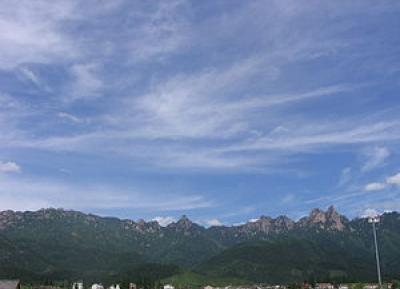 جبل يويلو