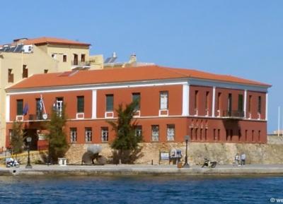 متحف كريت البحرى