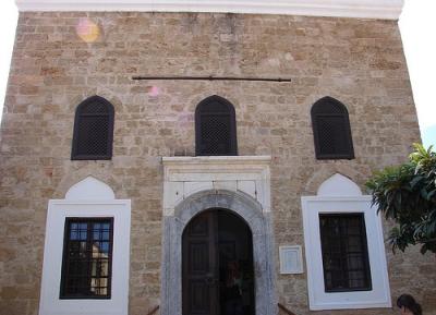 المكتبة الاسلامية