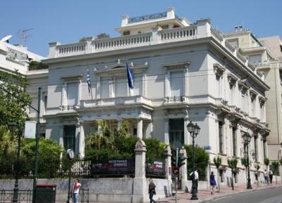 متحف بيناكي للثقافة اليونانية
