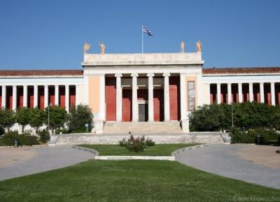 متحف الآثار الوطني